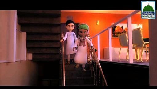 Animated Madani Khaka - Unchai Par Jatay Hoye اللہ اکبر Nichay Atay Hoye سبحان اللہ Parhain