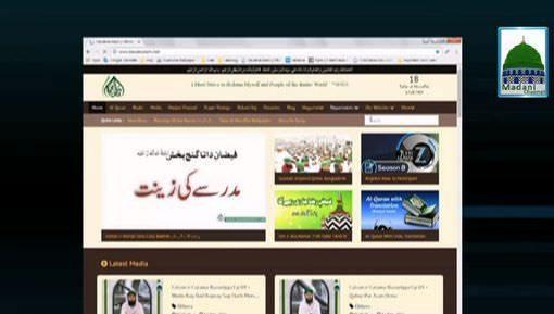 Khushkhabri - Zehni Azmaish Season 08 Ki Registration Jari Hai