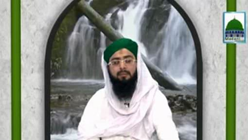 Faizan e Fatawa Razaviyya Ep 08 - یا رسول اللہ Kehnay Ka Saboot