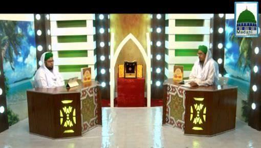 Quran Ki Roshni Main Ep 06 - Bani Israil Ka Urooj o Zawaal