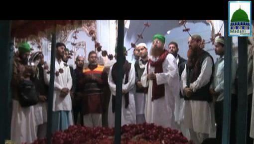 Yeh Dais Hai Meray Khawaja Ka Ep 34 - Hazrat Shah Aal e Barkaat رحمۃ اللہ علیہ