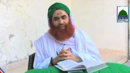 Doctor Nizam Attari Say Ameer e Ahlesunnat Ki Taziyat
