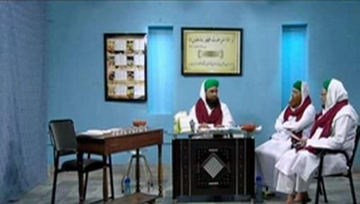 Mukhtalif Danton Ki Hikmat