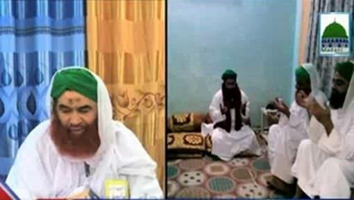 Abdul Rauf Attari Say Ameer e Ahlesunnat Ki Ayadat