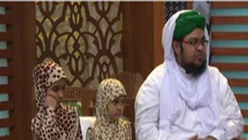 Aala Hazrat Imam Ahamd Raza Khan علیہ الرحمہ Ki Jamay Shakhsiyat