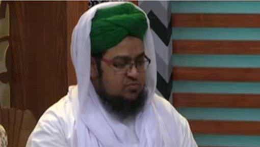 Aala Hazrat Imam Ahamd Raza Khan علیہ الرحمہ Ka Sab Say Bara Karnama