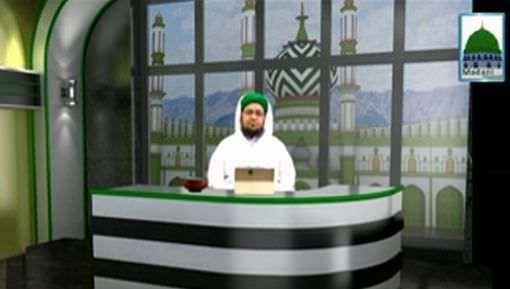 Aala Hazrat Aur Tasawwuf Ep 01 - Wali e Kamil Ki Alamat