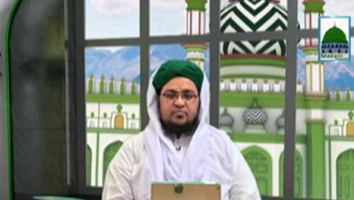 Aala Hazrat Aur Tasawwuf Ep 02 - Aala Hazrat Kay Ausaf o Kamalaat