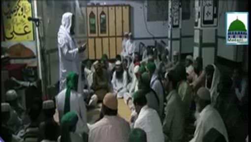 Majlis Ushr o Atraaf Gaon Kay Tahat Madani Halqa