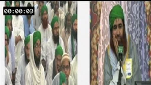 Madani Pearls For Those Who Don`t Listen Music