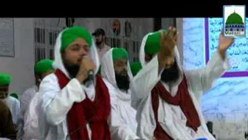 Shah e Wala Mujhay Taiba Bulalo