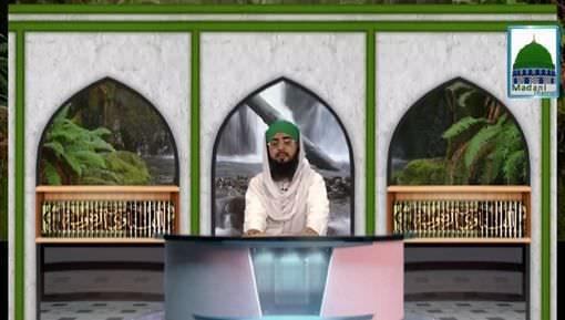 Faizan e Fatawa Razaviyya Ep 10 - Pyaray Aaqa ﷺ Ka Ilm e Ghaib
