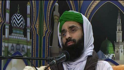 Aala Hazrat Aur Tarjama e Quran