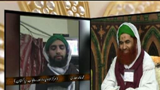Madinay Ki Cheezain Aur Aab e Zam Zam
