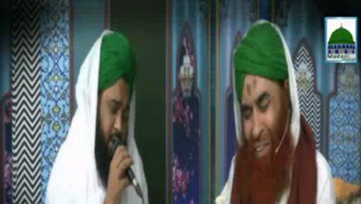 Yeh Arz Gunahgar Ki Hai Shah e Zamana