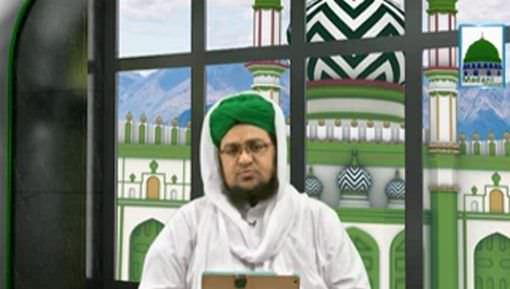 Aala Hazrat Aur Tasawwuf Ep 04 - Aala Hazrat Ka Tawakkul Aur Ittiba e Rasool ﷺ