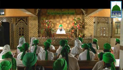 Dars E Shifa Shareef Ep 30 - Nabi Kareem ﷺ Kay Kuch Dunyavi Fazail