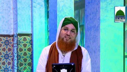 Faizan e Sahaba o Ahlebait Ep 01 - Khalifa e Awwal