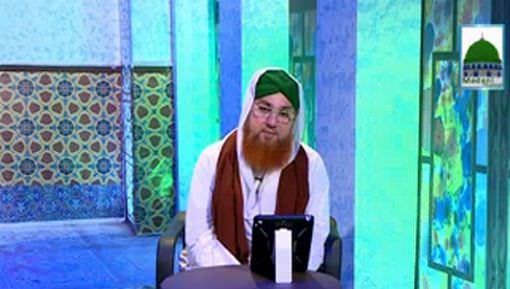 Faizan e Sahaba o Ahlebait Ep 02 - Hazrat Umar Farooq Azam رضی اللہ عنہ