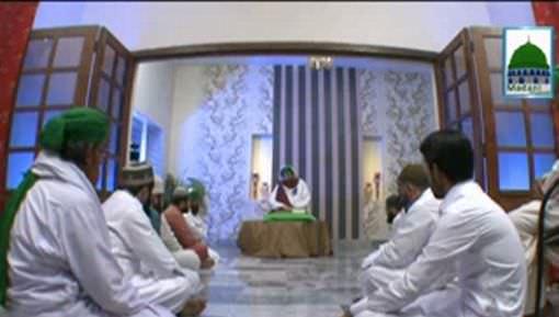 Islam Aur Shadi Ep 01 - Nikah