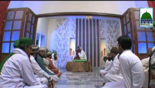 Islam Aur Shadi Ep 02 - Nikah