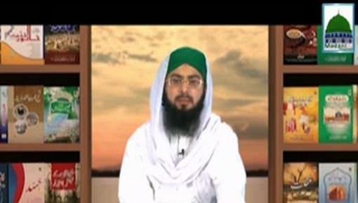 Rasulullah ﷺ Ki 40 Ahadis Ep 44 - Khuwahishat Ko Islam Kay Tabay Karna