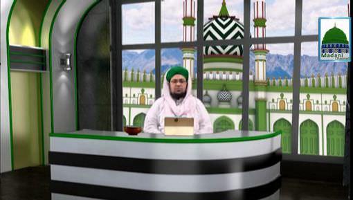 Aala Hazrat Aur Tasawwuf Ep 03 - Aala Hazrat Aur Ihtiram e Murshid