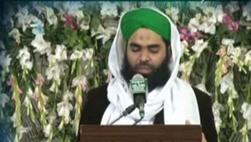 Lafz e Muhammad ﷺ Ki Barakat