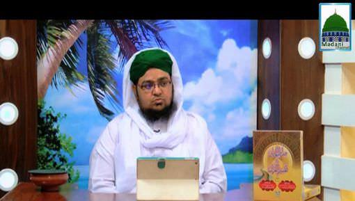 Quran Ki Roshni Main Ep 07 - Naiki Ka Hukm Denay Ki Kis Ko Ijazat Hai?