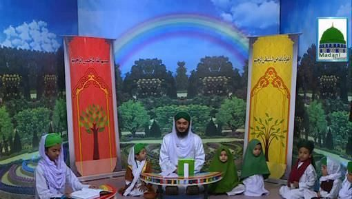 Roshan Mustaqbil Ep 28 - Aala Hazrat Ki Karamat