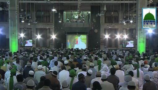 Aala Hazrat رحمۃ اللہ علیہ Ki Ilmi Khidmaat
