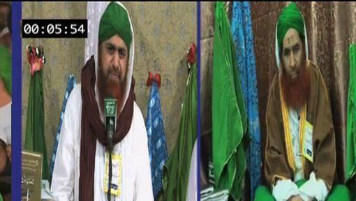 30 November Say 12 Rabi ul Awwal Tak Madani Muzakron Ka Aghaz Ho Raha Hai