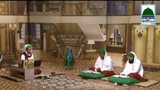 Najat Ka Rasta Ep 04 - Riya Kari Say Bachnay Kay Asbab