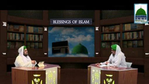 Blessing Of Islam Ep 14 - The Real Essence Of Worship
