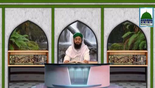 Faizan e Fatawa Razaviyya Ep 09 - Kia Pyaray Aaqa ﷺ Nay Kabhi Namaz Kay Liye Azan Di?
