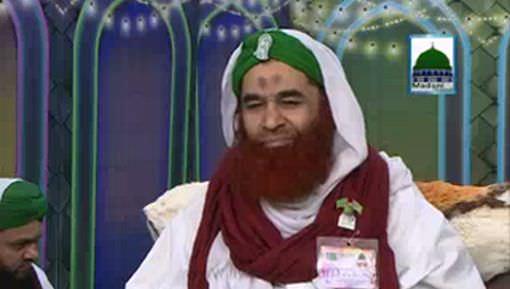 Madani Muzakra 1159 - 02 Rabi ul Awwal 1438
