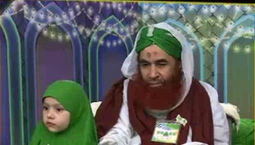 Madani Muzakra 1160 - 03 Rabi ul Awwal 1438