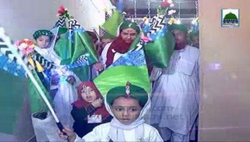 Madani Muzakra 1161 - 4 Rabi ul Awwal 1438