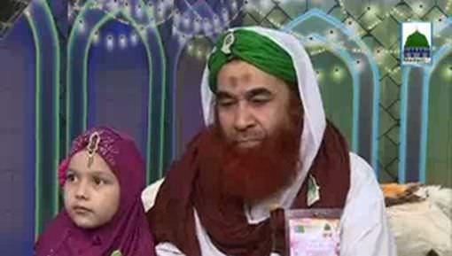 Madani Muzakra 1162 - 5 Rabi Ul Awwal 1438