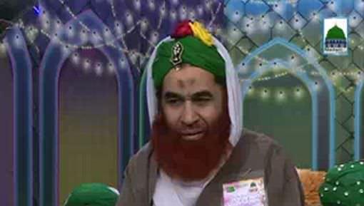 Jashn e Wiladat Madani Qafilay Main Manaain