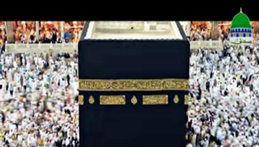 15 December Say 30 Din Kay Faizan e Namaz Course Ka Aghaz Ho Raha Hai