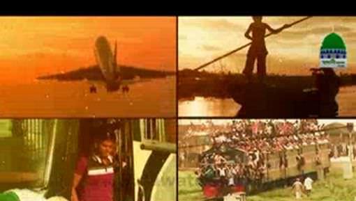 03 Din Ka Ijtima e Pak Hai Dhaka Main