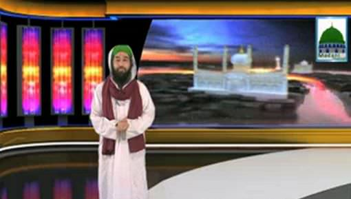 Madani Khabrain Urdu - 28 November 2016