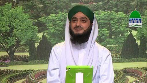 Roshan Mustaqbil Ep 27 - Hazrat Mosa علیہ السلام Ka Asa Mubarak