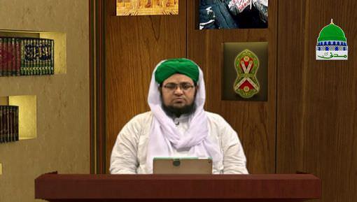 Sab Say Aula o Aala Hamara Nabiﷺ Ep 01 - Huzoor ﷺ Ka Afzal ul Anbiya Hona