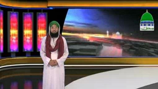 Madani News English - 03 December 2016