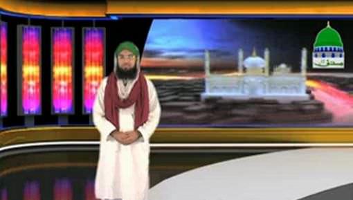 Madani News English - 05 December 2016