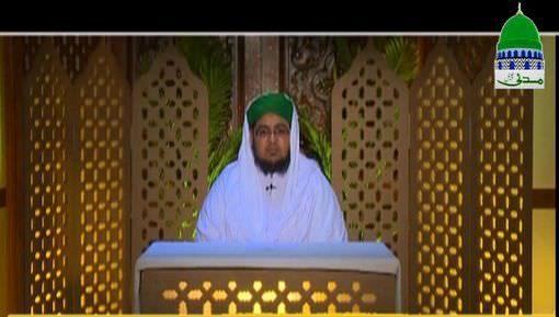 Milad Mananay Ka Aik Sabab Tazeem e Mustafa ﷺ
