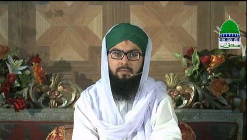 Dars E Shifa Shareef Ep 08 - Zikr e Mustafa ﷺ Ki Rifatain