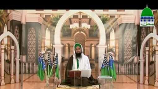 Islam Aur Dars e Muhabbat Ep 06 - Huzoor ﷺ Say Muhabbat Ki Alamat
